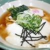 【食】名古屋できしめん食べ比べ