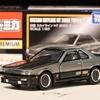 トミカ タカラトミーモールオリジナル トミカプレミアム 日産 スカイライン HT 2000 ターボ RS