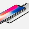 2018年次期iPhoneの名前は何?iPhoneⅪ、11?