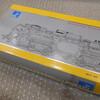 ESU 31032 DB 151 084-1 Ep.5 その5
