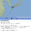 【地震情報】5月12日15時07分頃に日向灘を震源とするM4.3の地震が発生!京都大学防災研究所・宮崎観測所の山下裕亮助教はM6.3の日向灘の地震は『前震』でM7を超える大地震が来る恐れがあると注意喚起!『日向灘』でM7の地震が『南海トラフ巨大地震』のトリガーに!?