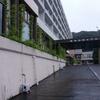 霧島 国際ホテル
