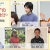 「体と心の学び合いセミナー 」予告動画!!