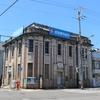 No.142⌒★銀行関係の建物は続く…【岸和田市】自泉会館