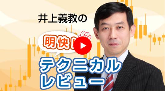 FX予想「ドル/円上昇トレンド継続! 5~10円の円安傾向の動きが予想される」2021/10/20
