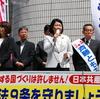 3日、憲法記念の街頭演説、岩渕友参院議員、福島市議団とともに。午後は憲法学習会。