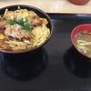 かつMI(二回目) ワンコインのチキンカツ丼!