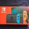 【2021年版】Nintendo Switchと同時購入した方がいいもの、あると便利なもの