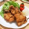 簡単!!鶏もも肉の塩麹唐揚げの作り方/レシピ