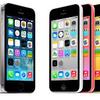 iPhone5s SIMフリー(香港A1530/欧州A1457/米国GSM/A1533)とXi SIM/iPhone専用SIM、spモード/moperaの検証結果:Verizon版も一部