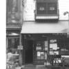 岩本町の『カレーノトリコ』は人を選ぶ絶品カレー