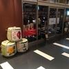 シンデレラステージ5step(シンステ) 参加レポらしきもの+日本酒Bar