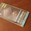 Trinity(トリニティ) TR-PFIP13-SLAG [iPhone 5S/5用 シームレス背面シート(アンチグレア)]感想
