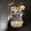 【遊戯王】MOVIE PACK GOLD EDITIONを今更開封【11年ぶりのパック購入】