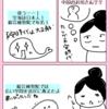 空海と綜芸種智院【保育士試験・教育原理】
