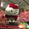 シンガポールでもキティちゃんが人気