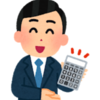 投資家は知っておきたい、倒産リスクが分かる財務諸表を使った安全性分析!