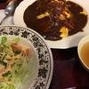 2/23 東京 雨のち晴れ