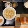 二子玉の贅沢とんかつ「平田牧場(玉川高島屋SC)」