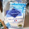 ゲランドの塩でパスタ(ペペロンチーノ)を作ったら美味過ぎた