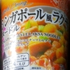 [19/11/08]TV World Dining シンガポール風ラクサ ヌードル 98−5+税円(イオン)