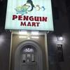 マラテの日本食品店 ペンギンマート