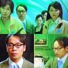 L change the WorLd('08)―小西朝夫…★★★☆☆
