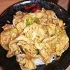 """仙台駅から徒歩約10分ほどの「伝説のすた丼屋」で""""すた丼""""を食べてきた。"""