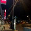 広瀬町バス停(現)