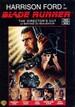 映画感想 - ブレードランナー(1982)