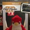 英会話ロボット★チャーピーと行く!シリーズ「エレファントカシマシライブ編@Zepp名古屋」
