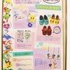 【予告】pokémon time 第6弾 (2013年11月22日(金)発売)