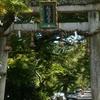鷺森神社の「八重垣」縁結びの石、宮本武蔵と縁がある「八大神社」と詩仙堂