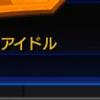 【モンスト】覇者の塔40階クリア!!!!