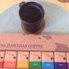 【リテイル/オンライン】LAUNA HAWAIIAN COFFEE