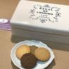『カフェ・タナカ』のクッキー缶。ビスキュイグランキャトルをお取り寄せ。
