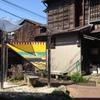 三崎港、そこには「昭和」と「バンコク」の時間が流れていた。