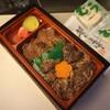 仙台牛と味噌牛たん弁当@仙台駅
