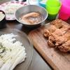 【1食110円】鶏もも肉一枚そのまま唐揚げ大根おろしポン酢の作り方