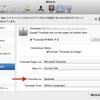 Safari:ちょっと便利な翻訳機能拡張「Translate」