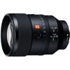 ソニーの新しいGMレンズ135mmF1.8が発表されました!