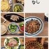 【35w1d】17/06/13の食事