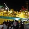 【船】八丈島へ『東海汽船 橘丸』の乗船レポその1【特2等室編】