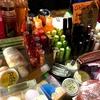 フィリピン・バギオのナイトマーケット(Baguio Night Market)まとめ!