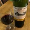 フランスワイン メドック シャトー レ ガブリエル