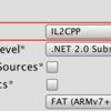 【Unity2017】IL2CPPを使ってAndroidビルドする方法