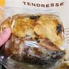 【有楽町】『TENDRESSE』のパン!安くておいしくて気に入りました!