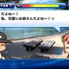 【選手作成】サクスペ「北雪高校 投手作成①」
