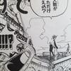 ワンピースブログ [七巻]  第60話〝ケジメ〟