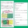 9/30(日)イベント出店のお知らせ☆「ブラジルフェスタ 2018 em 高岡オタヤ」